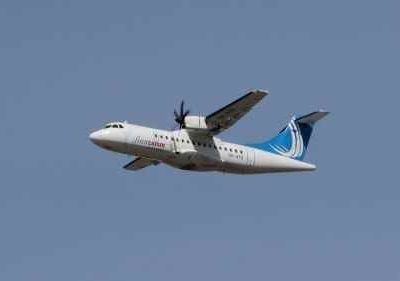 Why You've Probably Never Heard of Finncomm Airlines